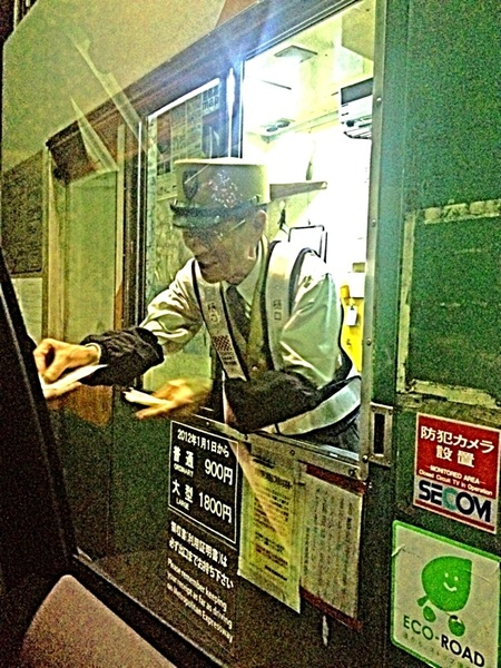 Japanese toll booth dudes look cooler than American toll booth dudes.