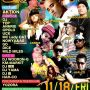1(^O^)RT @kingandqueen044 DO-NUTS GUEST @POLO @djwooron_g @HarCo0618 @kmmarkit @MCLadyCAT @zakiyama777 etc...(=)(=) http://moby.to/i8d31s