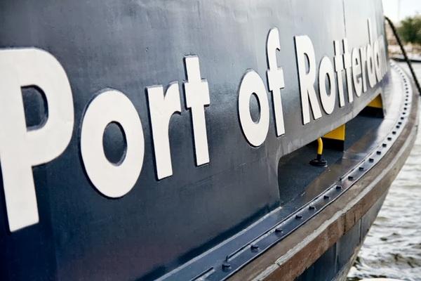 Port of #Rotterdam. #wereldhavendagen